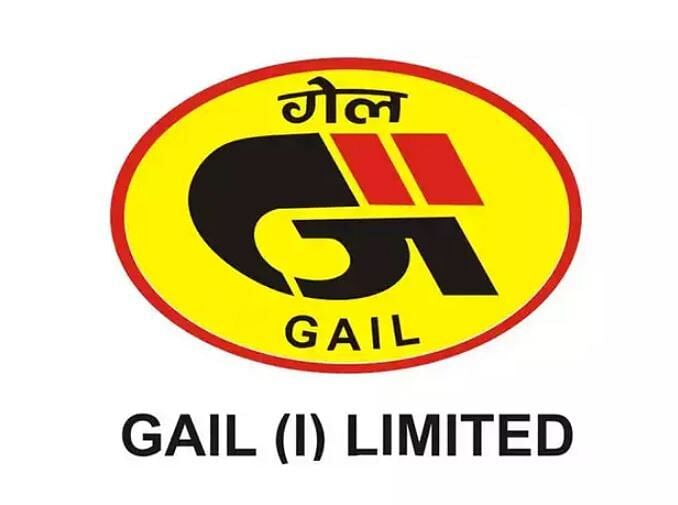 GAIL (India) Limited jobs 2020
