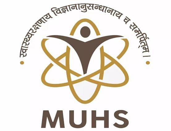 Maharashtra University of Health Sciences Recruitment 2020