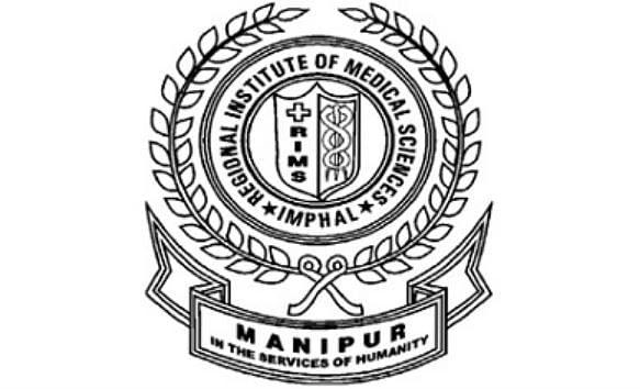 Regional Institute of Medical Sciences Recruitment 2020