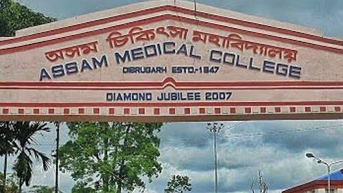 ICMR accredited AMCH as Assams 7th Covid-19 Testing Lab