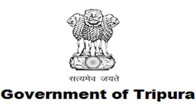 Tripura Rural Livelihood Mission