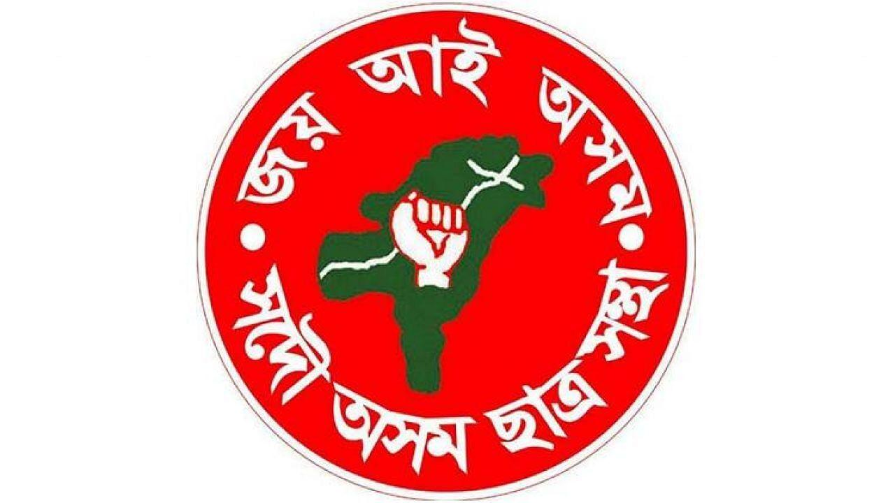 Dhemaji All Assam Students Union (AASU) helps needy families
