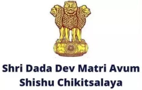 Shri Dada Dev Matri Avum Shishu Chikitsalaya
