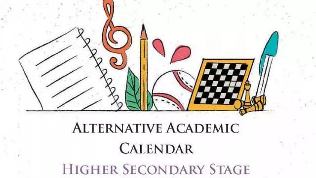 NCERT academic calendar