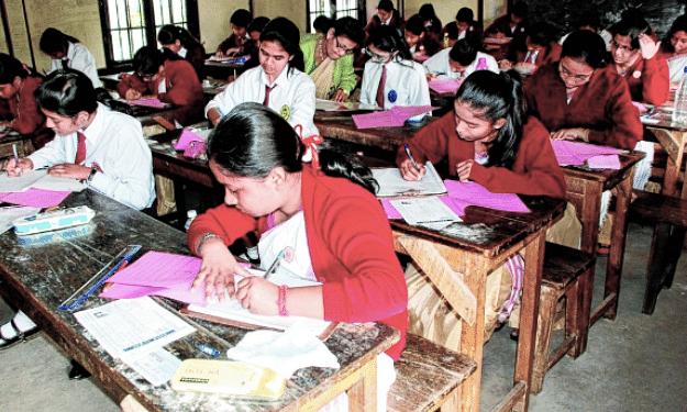 Assam 12th exam results