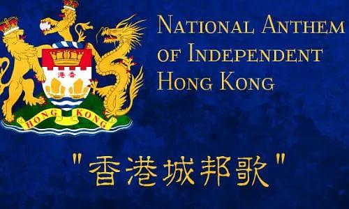 Hong Kong national anthem