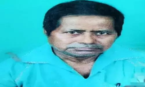 Khanindra Medhi