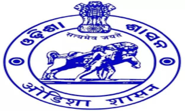 Odisha Tribal Development Society