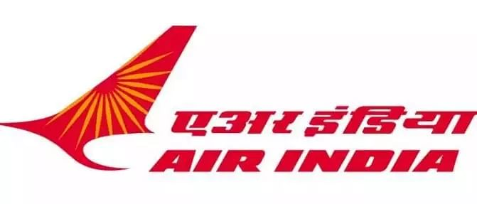 AI Airport Services Limited