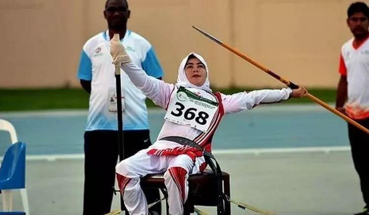Asian Youth Para Games