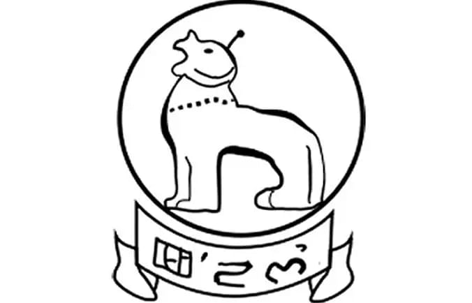 Manipur Recruitment