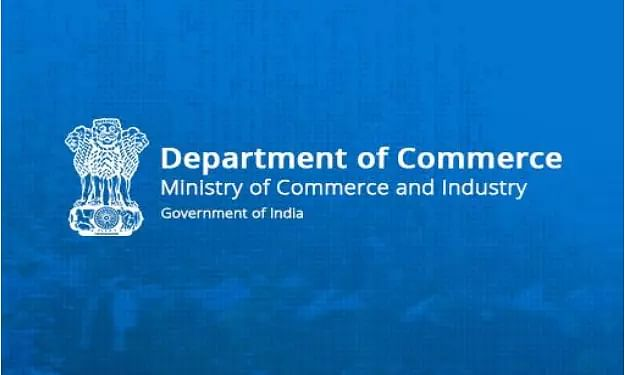 Commerce and Industry Ministry