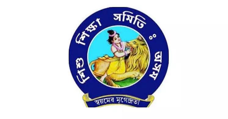 Sishu Siksha Samiti