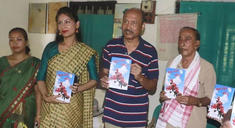 Polash Rangar Kabita