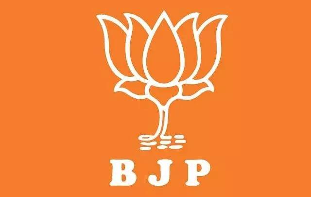 Madhya Pradesh BJP