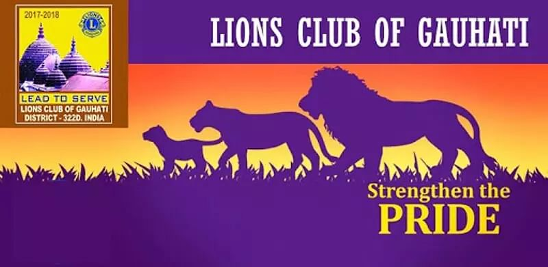 Lions Club of Gauhati