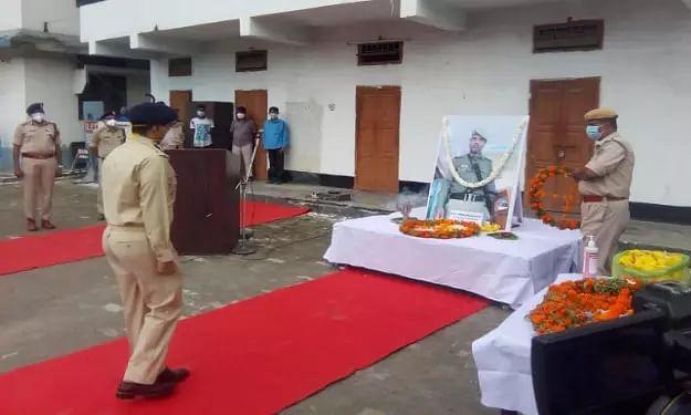 Bhaskar Jyoti Mahanta