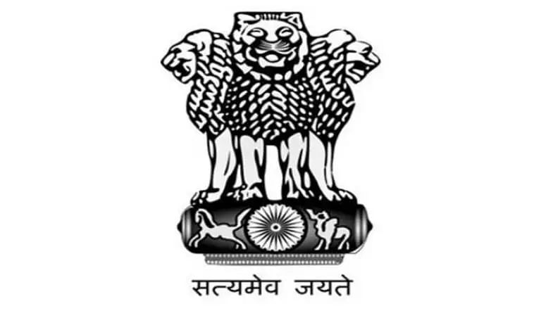 Office of the Competent Authority and Administrator