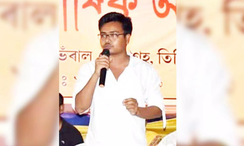 Bitu Sonowal