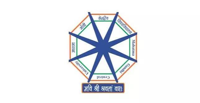 Mahatma Gandhi Central University