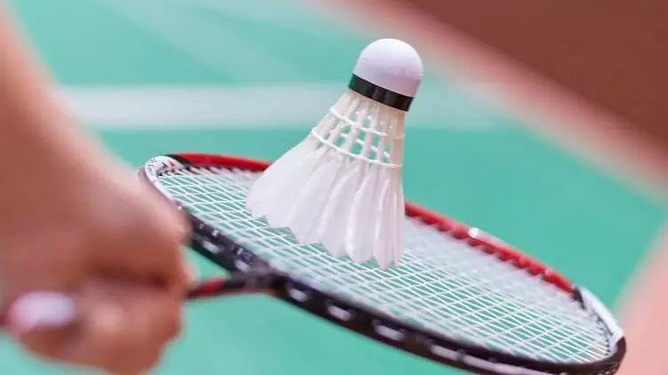 Assam Badminton Association