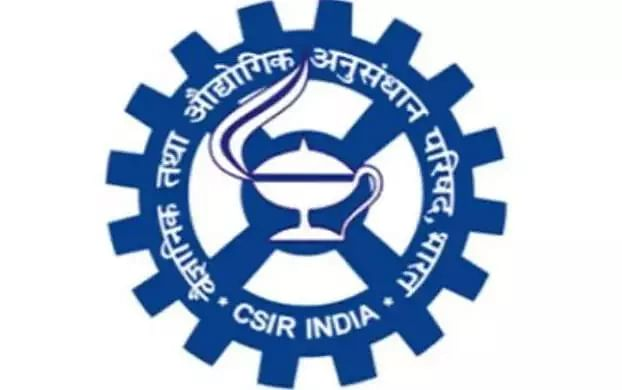 Central Scientific Instruments Organization