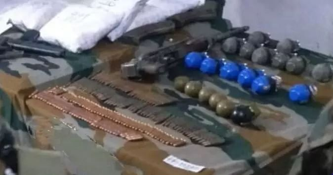 arms & ammunition