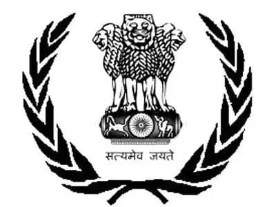 Intelligence Bureau