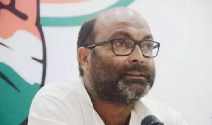 UP Congress chief