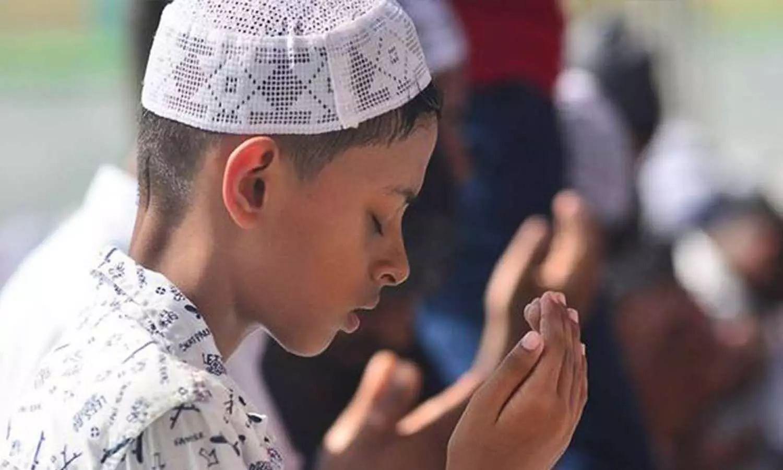 guwahati eid