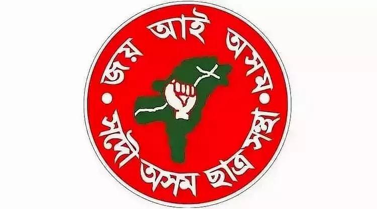 Dhemaji AASU reacts to falsehood regarding CMs visit to flood-affected area