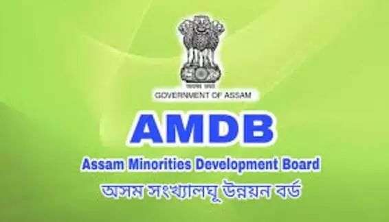 Assam minority development
