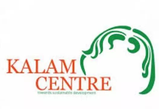 APJ Abdul Kalam Centre