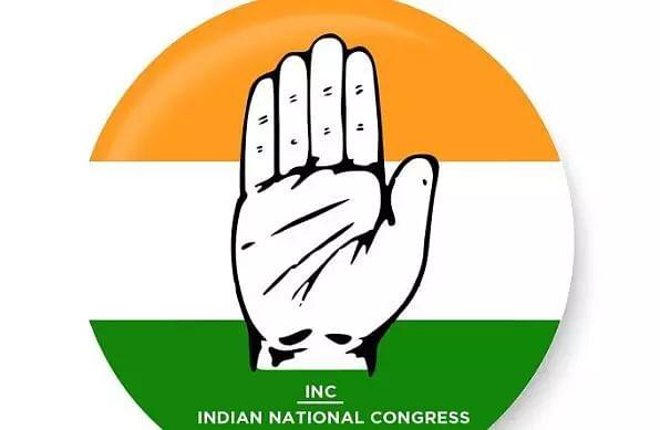Assam Pradesh Youth Congress