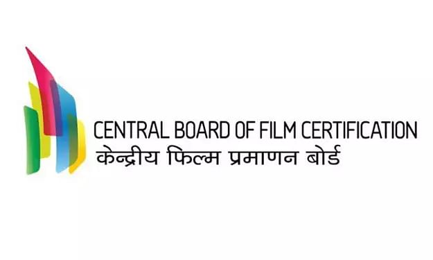 Central Board of Film Certification Recruitment 2020 for Additional Regional Officer