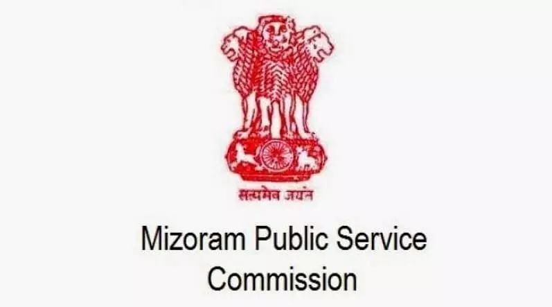 Mizoram Public Service Commission (MPSC) recruitment 2020
