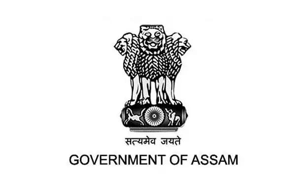 Office Of The District & Sessions Judge Cachar Recruitment 2020 for Office Peon