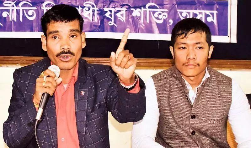 Anti Corruption Youth-Power, Assam (ACYPA)