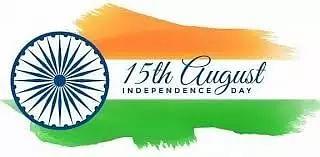 Sikkim, Crowd free Independence Day, Independence Day celebration, Sikkim government, Manan Bhawan, Gangtok, S.C Gupta