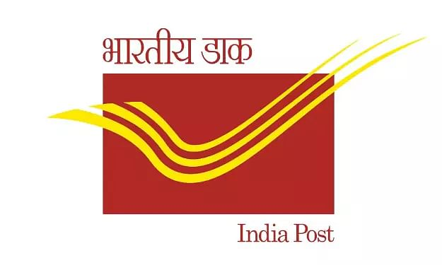 Rajasthan Post Office Recruitment 2020