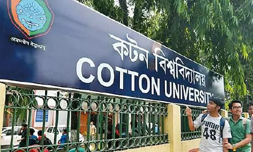 Cotton University, HS First-year admission,