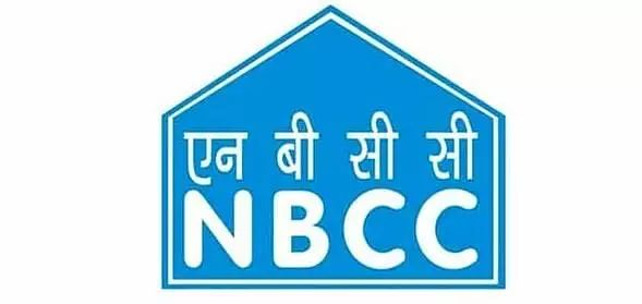 NBCC Recruitment 2020 for Director