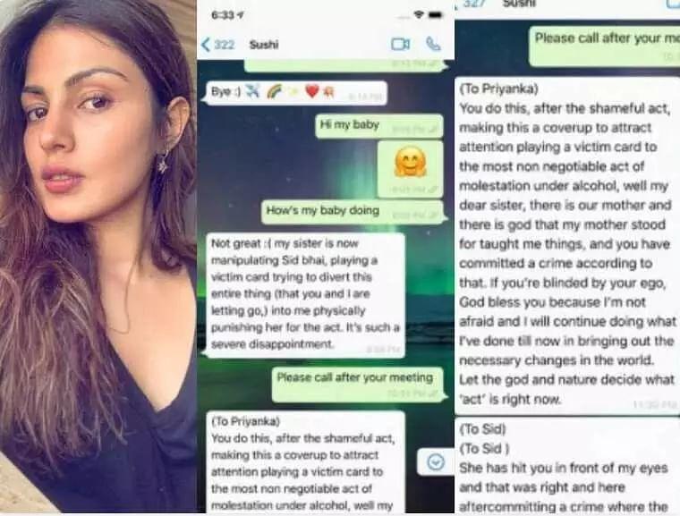 Rhea Chakraborty shares screenshots of chats with Sushant Singh Rajput