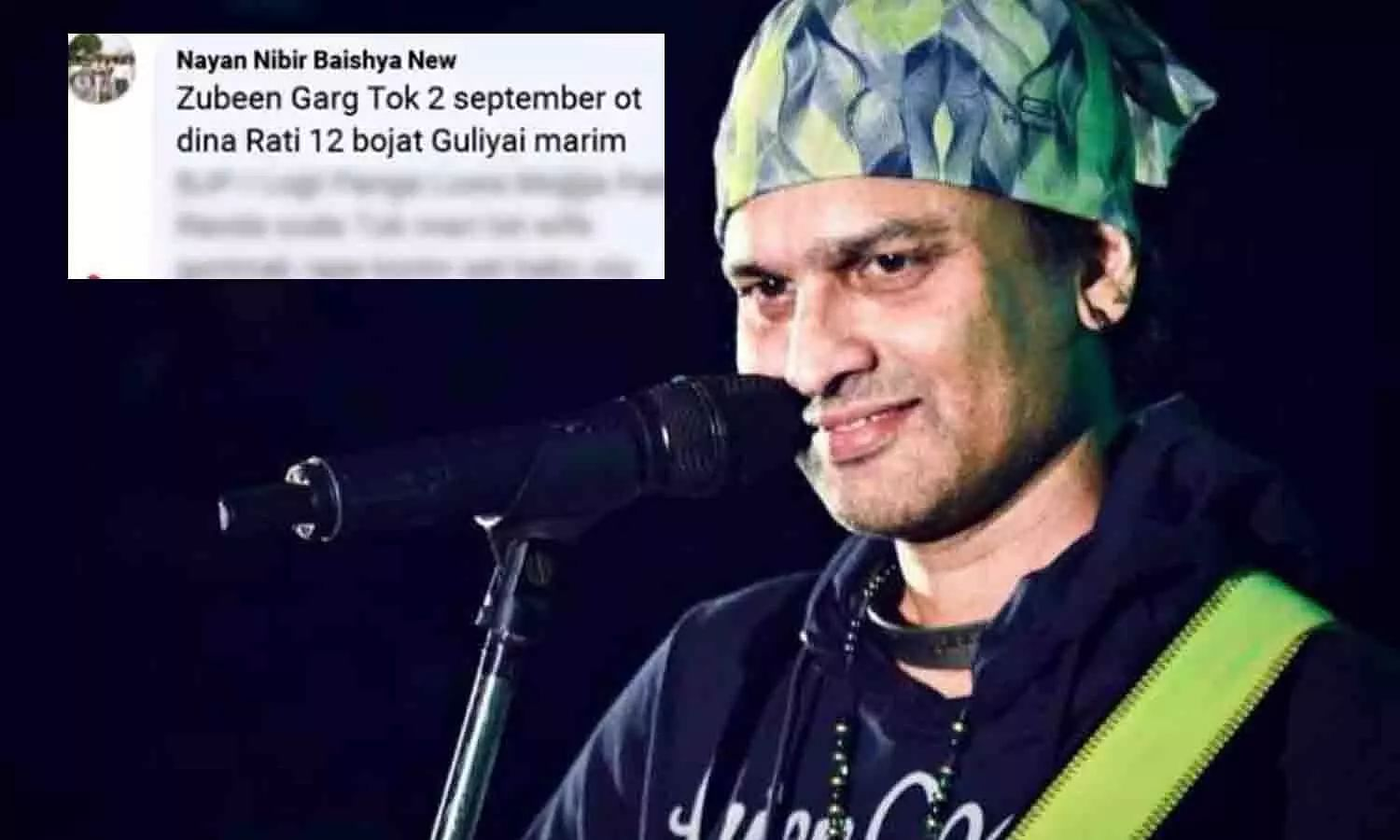 Assam youth arrested for objectionable Facebook posts against Zubeen, Garima