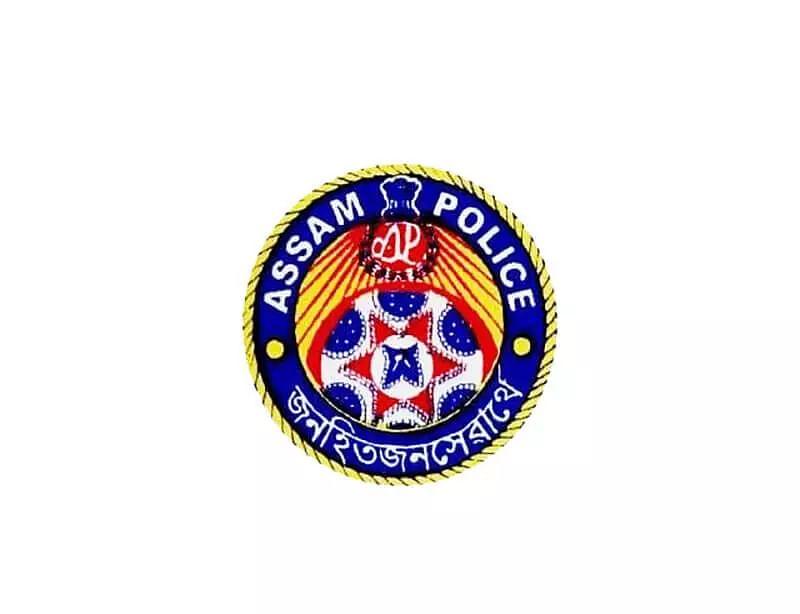 SLPRB Assam Recruitment