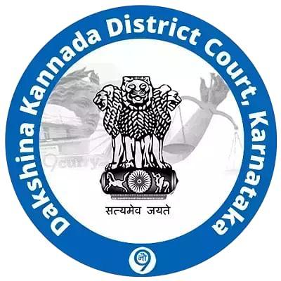 Dakshina Kannada District Court Recruitment 2020