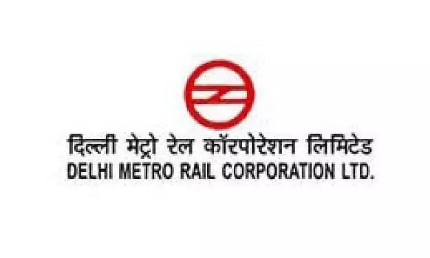 Delhi Metro Rail Corporation (DMRC) recruitment 2020