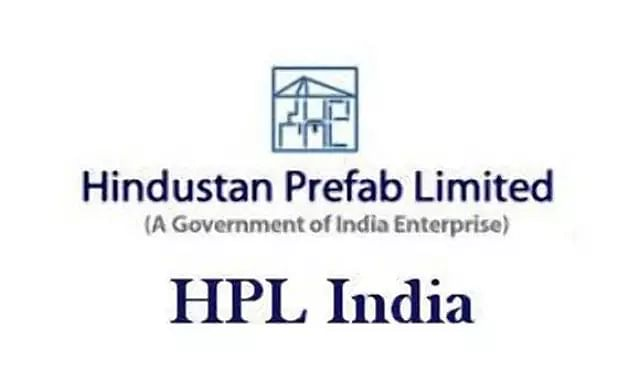 Hindustan Prefab Limited (HPL) recruitment 2020