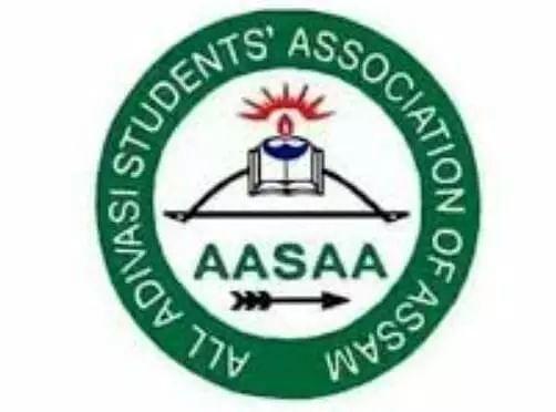 All Assam Adivasi Students Association of Assam stages protest