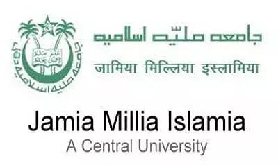 Jamia Millia Islamia (JMI) Recruitment 2020